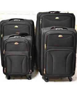 Βαλίτσα σετ 4 τμχ με κωδικό G1121-4